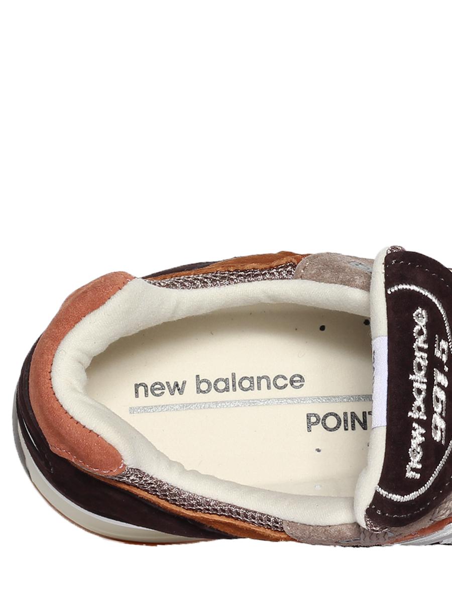 new balance marrone